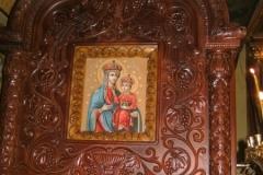 Ozeryanskaya