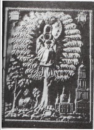 Риза с иконы Елецкой Божией Матери 17в. в Успенском Соборе. Д.И.Багалей.